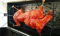 青山湖烤全羊