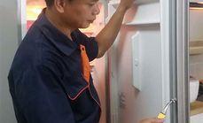 家电卫士冰箱维修代金券