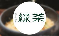 绿茶餐厅100元代金券