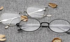 爱目阁眼镜(潘家园店)