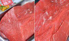 伊赛牛肉(崇高路桥头店)