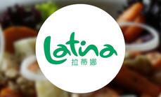拉蒂娜工作日午市BBQ自助