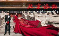 普罗旺斯双外景婚纱套系