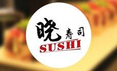 晓寿司双人套餐