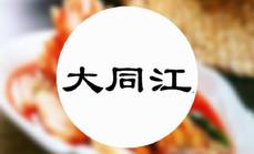 大同江烤肉双人餐