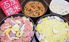 玛喜达韩国年糕料理4人餐