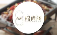 锦尚阁四人哈哈烤鱼套餐