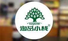 淘品小栈(信地步行街店)