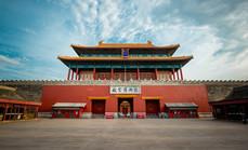 北京青旅3晚4日游