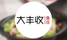 大丰收脆鱼(马尾中环店)