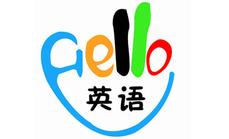 Hello英语生活口语1月