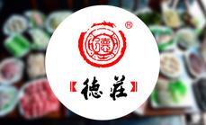 重庆德庄火锅(虎门万达店)