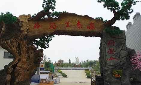 丹凤山旅游生态园