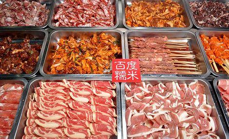 汉釜宫韩式烤肉(宝荷店)