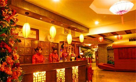 莲花阁茶艺馆
