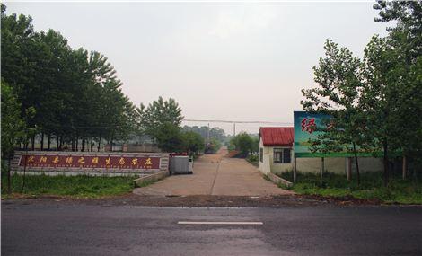 绿之雅生态农庄