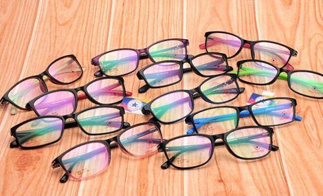 世纪大明眼镜 - 大图