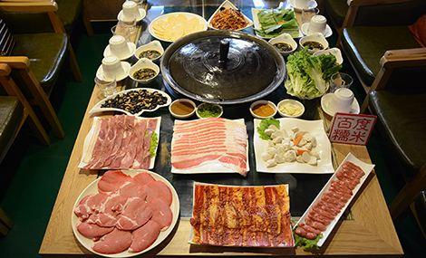 大草原烤肉坊 - 大图