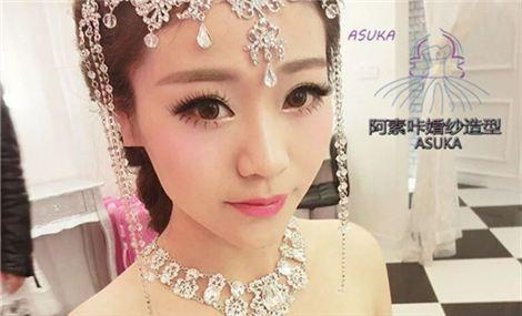 Asuka阿素咔婚纱造型工作室
