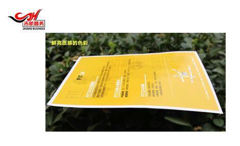 鑫吉航广告传媒