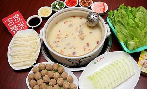 淼鑫猪肚鸡(火炼树店)