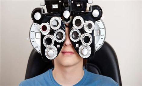 视特佳视光配镜中心