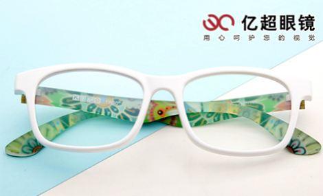 亿超眼镜 - 大图