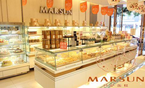 玛萨蛋糕(苏坡店)