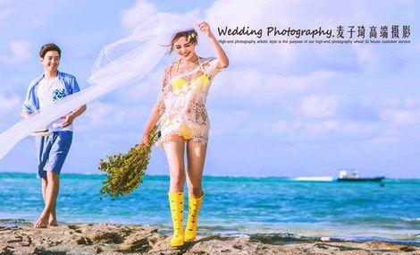 麦子琦婚纱摄影