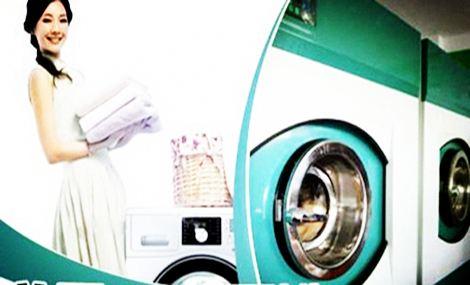 UCC洗衣(韶山道小区店)
