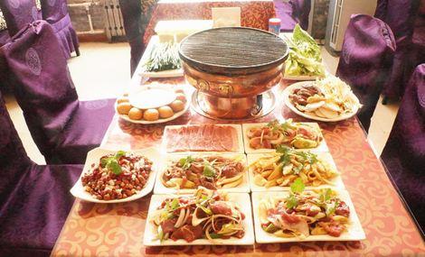 北京胡同传统炙子烤肉