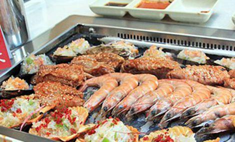 醉烧刀自助海鲜烤肉(犀浦店)