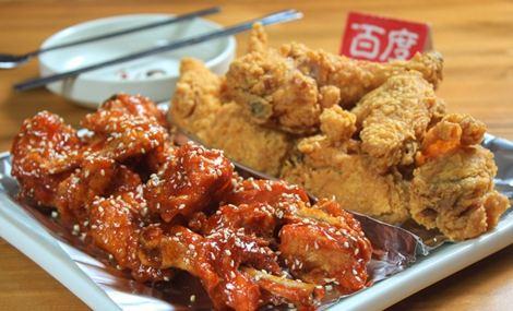 韩国喷喷鸡