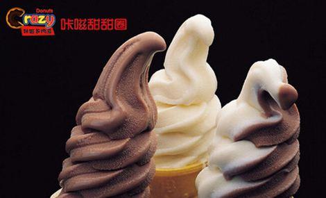 咔嗞甜甜圈(香槟广场店)