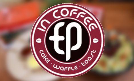 印咖啡 - 大图