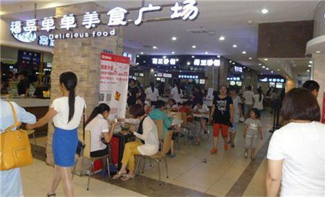 天意缘北京烤鸭