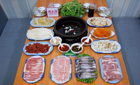 二十一中石锅烤肉