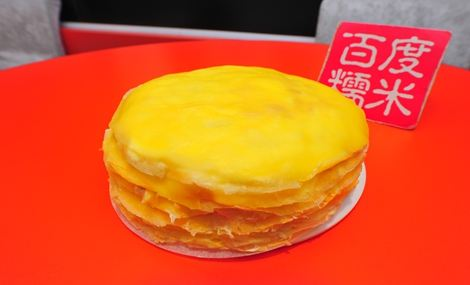 Kissmango港式甜品