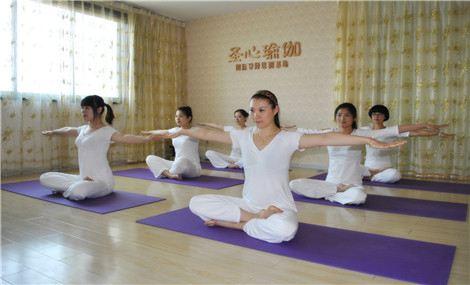 圣心瑜伽会馆