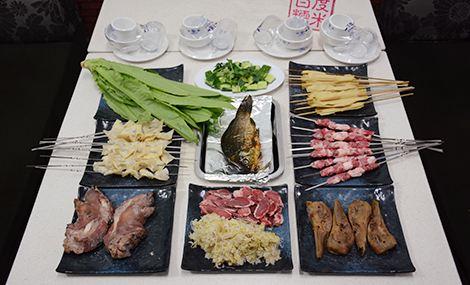 1+1火锅烧烤店