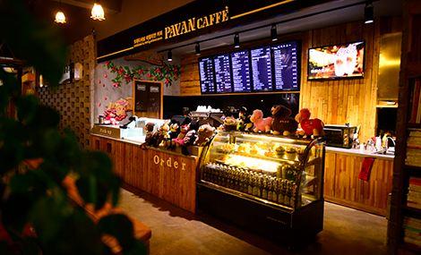 帕凡咖啡厅(延吉总店)