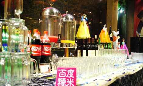 万狮京华大酒店海韵西餐厅