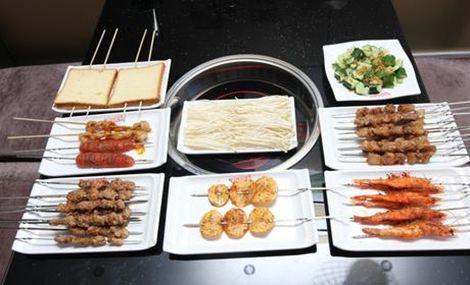 虾吃虾涮虾火锅(环翠楼店)