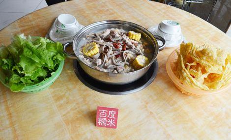 傻四肉饼(公益西桥店)