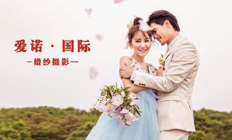 爱诺国际婚纱摄影(万达广场店)