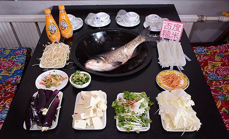 老渔翁笨锅炖(二店)