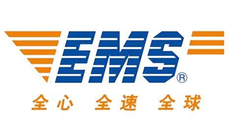 EMS邮政速递物流(江北店)