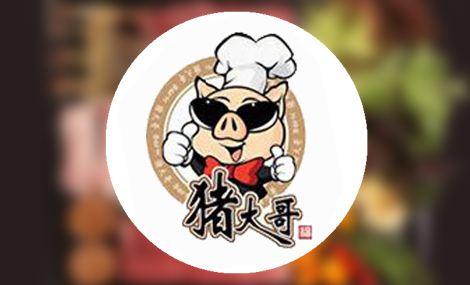 猪大哥(亦庄店) - 大图