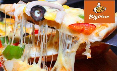 比格自助比萨西餐厅(中山东路店)