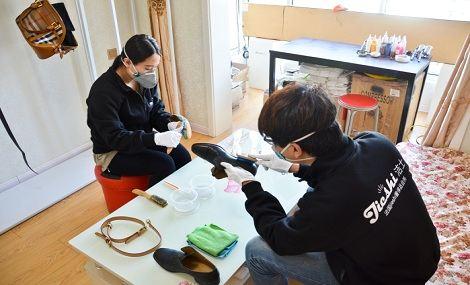 洁士奢侈品皮具专业护理中心